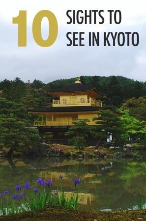 Wondering what to see in Kyoto, Japan? Here are 10 of our choices!