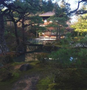 Ginkakuji, Kyoto, Japan