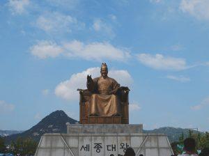 King Sejong Statue, Seoul, Korea