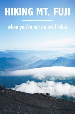 Have you ever thought about hiking Mt. Fuji?