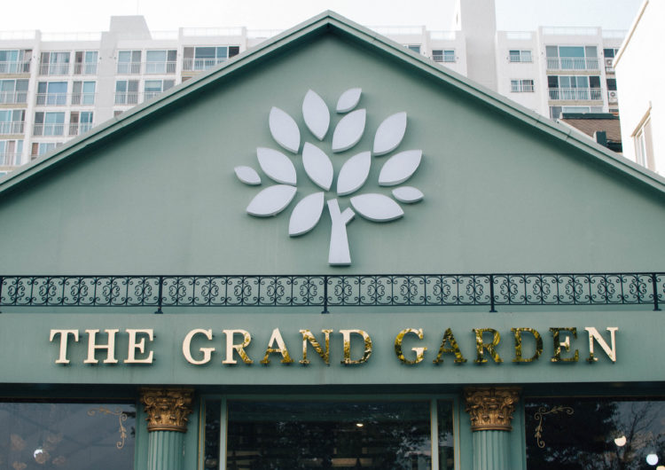mokpo-grand-garden-21