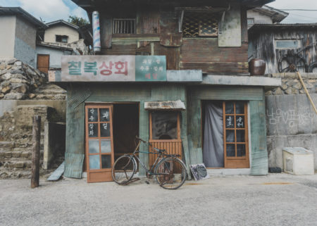 Ever wondered what Korea was like in the 60s? Want to relive your favorite nostalgic K-dramas? Then visit the Suncheon Open Film Location! Here's how.
