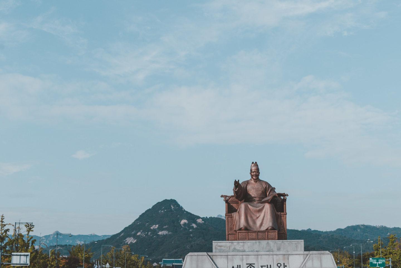 Путешествие в Южную Корею 50 советов по путешествиям в Южную Корею what to do before korea 1440x964