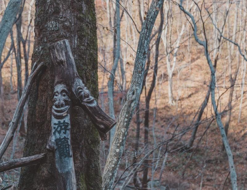 jogyesan hiking