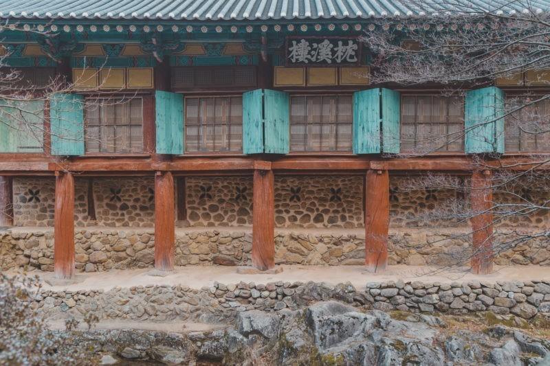 songwangsa temple details in jogyesan, suncheon, korea