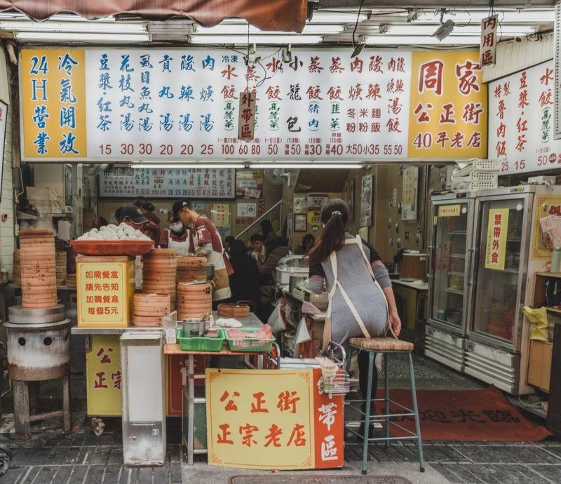 gongzheng baozi, dumpling restaurant in hualien