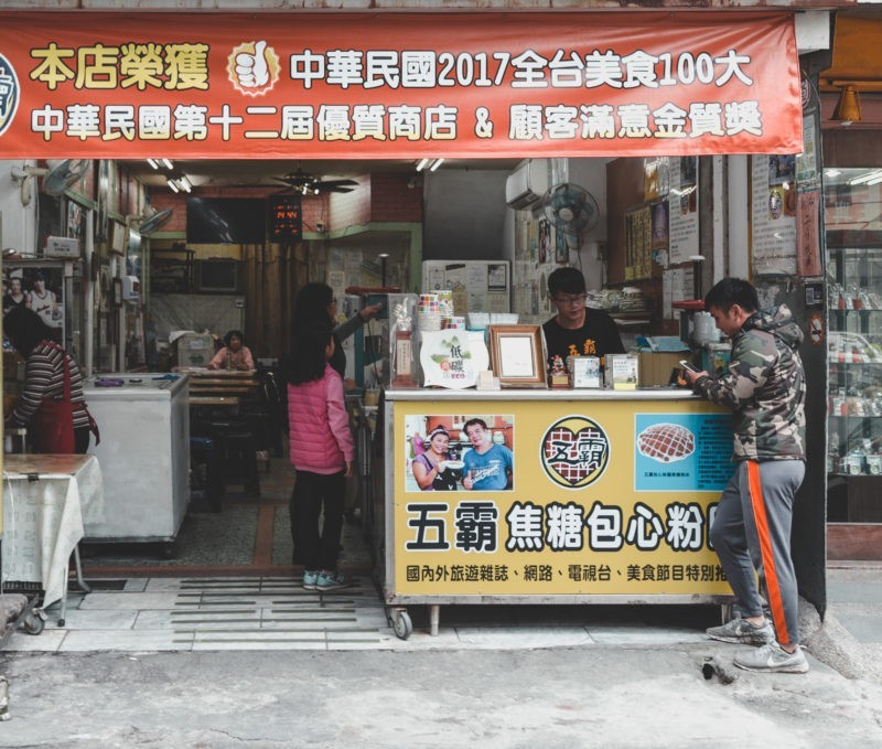 hualien dessert cafe entrance