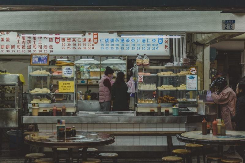 hualien food guide