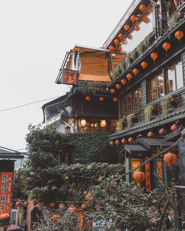 jiufen amei teahouse taiwan