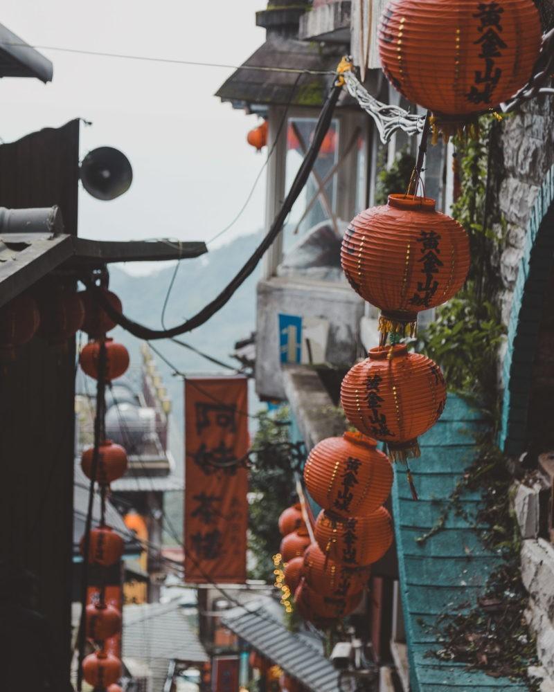 Near Shengping Theater in Jiufen, Taiwan