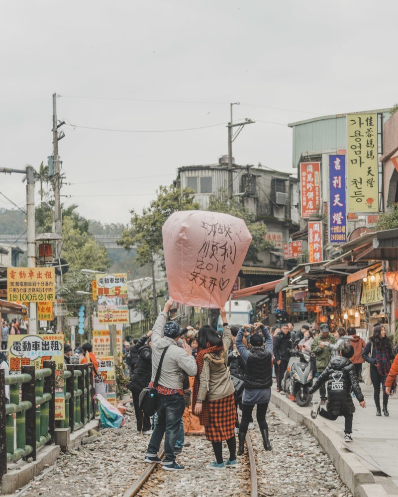 shifen old street lanterns