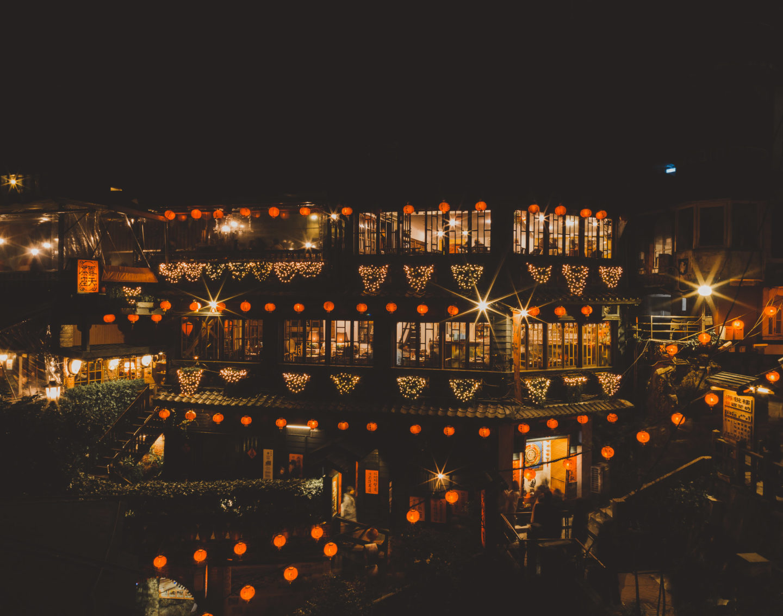 jiufen amei teahouse