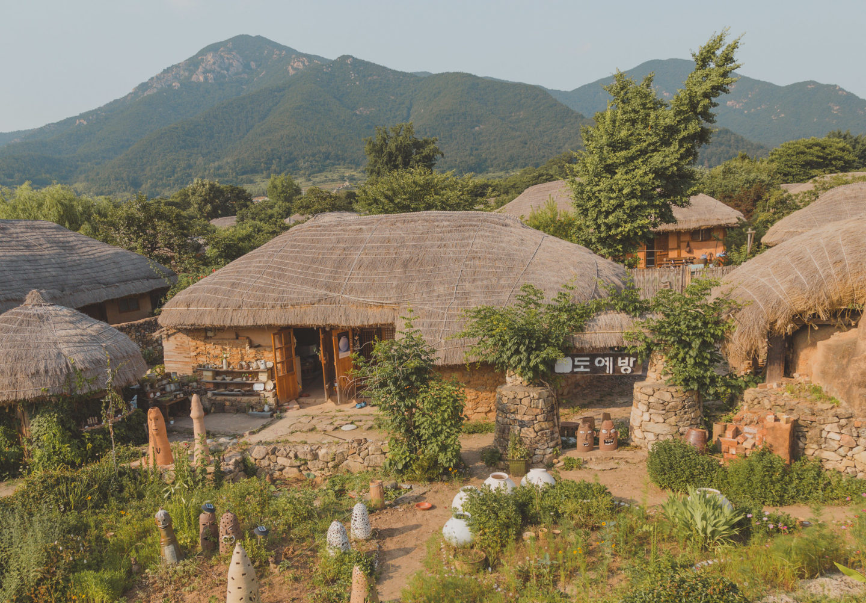 Naganeupseong Folk Village, korea places to visit