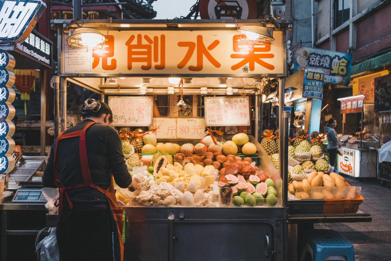 shilin night market food stall