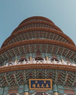 tian yuang gong ceiling