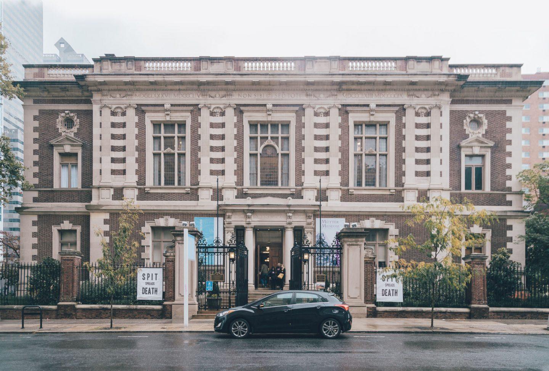 Mütter Museum, Philadelphia, PA