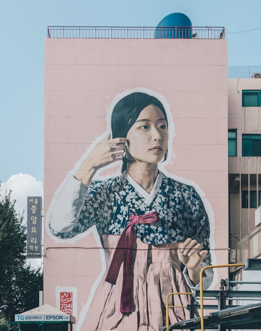Royyaldog mural in Seoul
