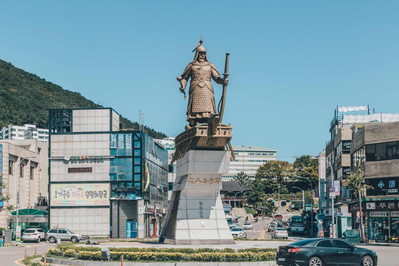 Yi Sun Shin statue in Yeosu