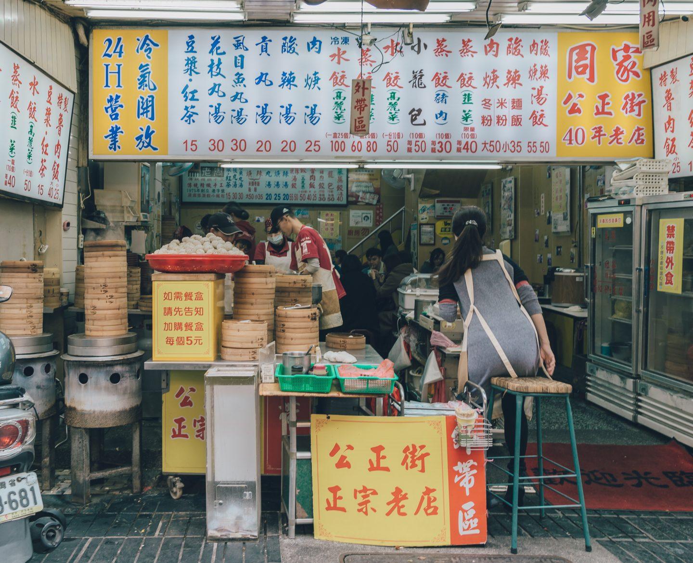 Хуалянь 23 увлекательных занятия в Хуалянь, Тайвань Hualien08 1440x1170