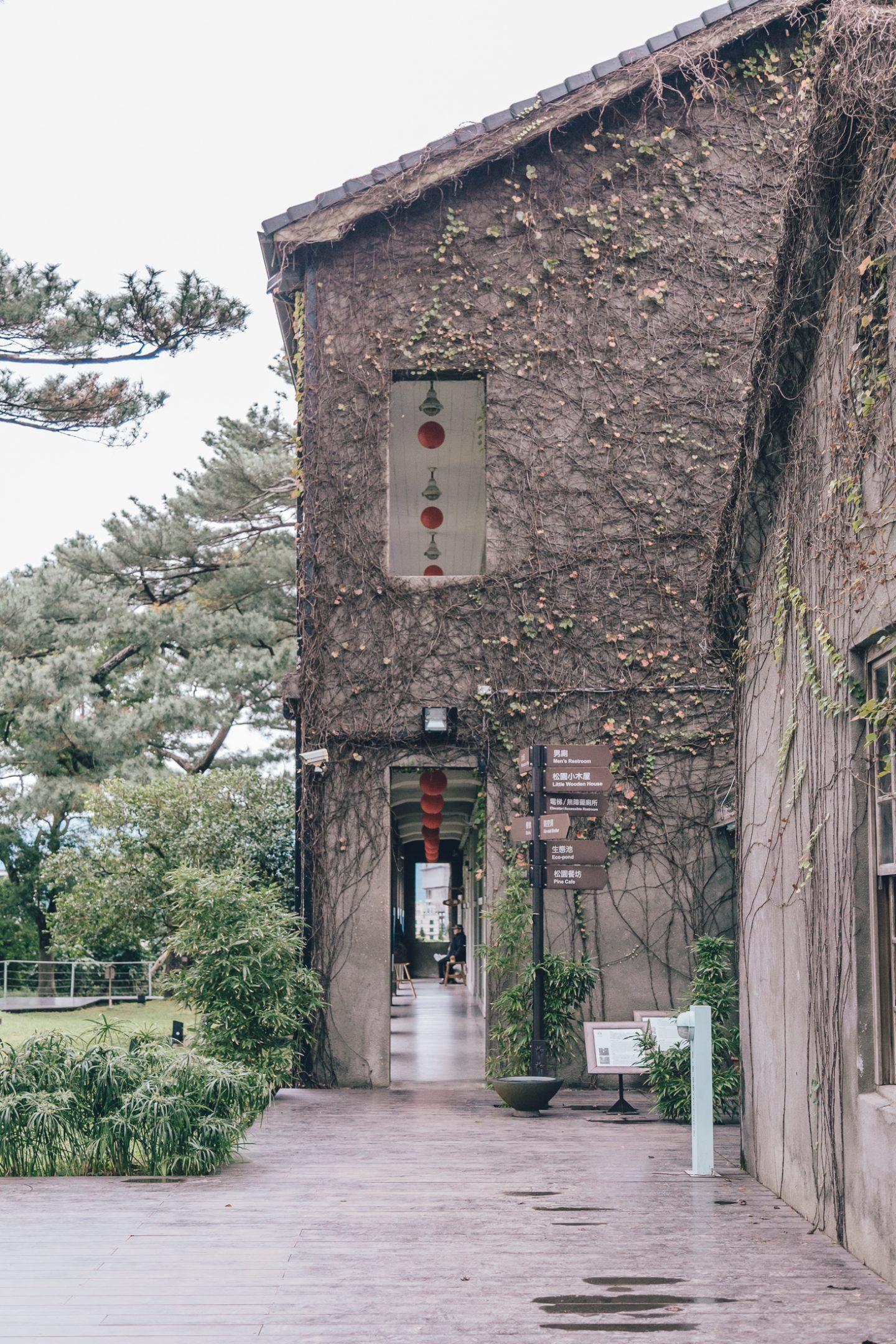 Pine Garden, Hualien, Taiwan
