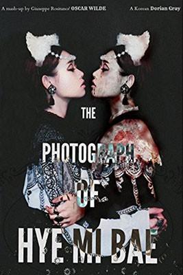 The Photograph of Hye Mi Bae | Book Challenge 2020