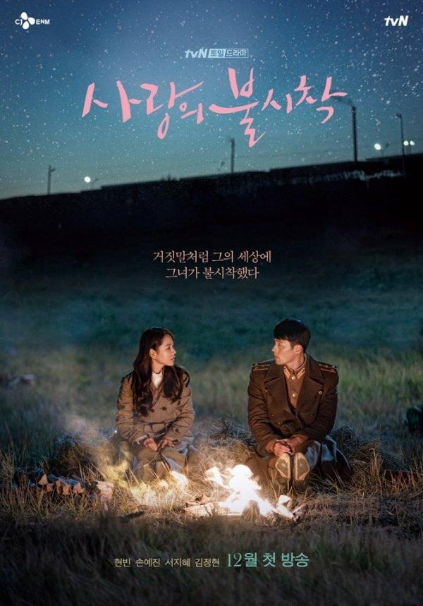 Film stand one night korean 38 Best