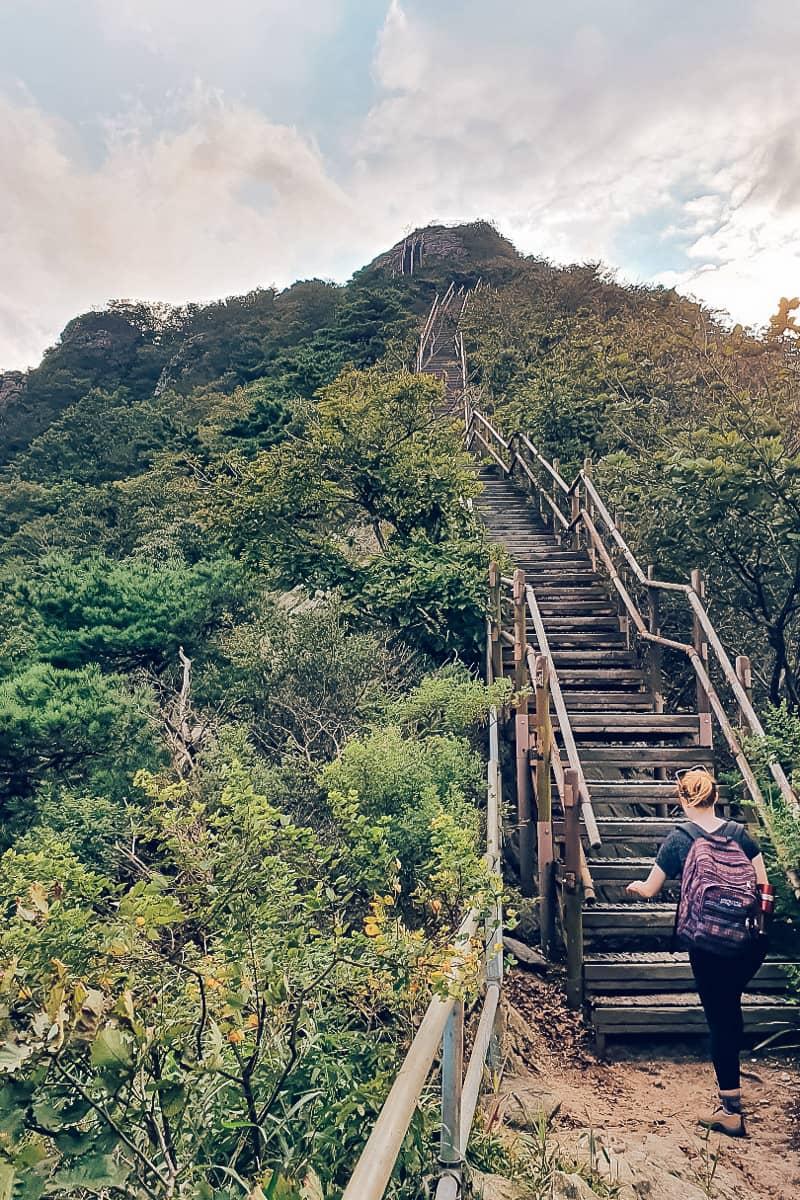 Gyeryongsan Stairs, Korea