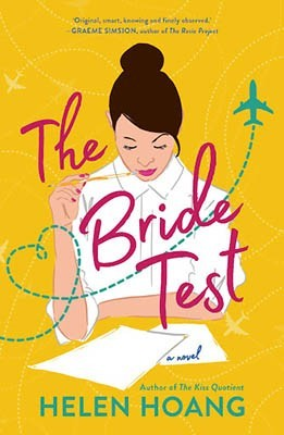 The Bride Test by Helen Hoang | Book Challenge 2020