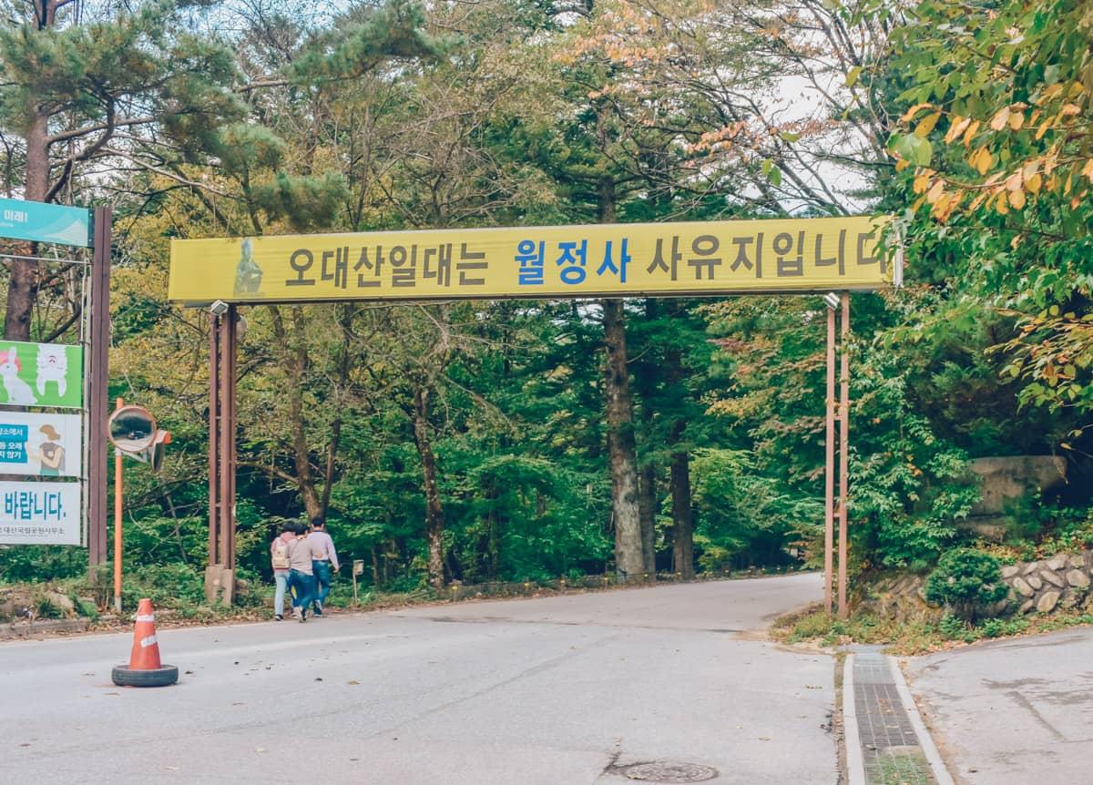 Odaesan, Korea