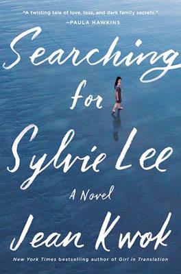 SearchingforSylvieLee | Book Challenge 2020