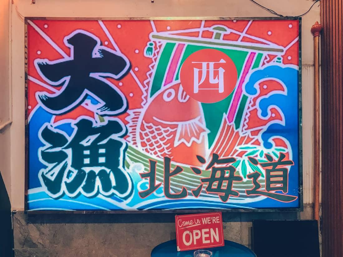 Marunishi Hokkaido, Little Japan, HCMC, Vietnam