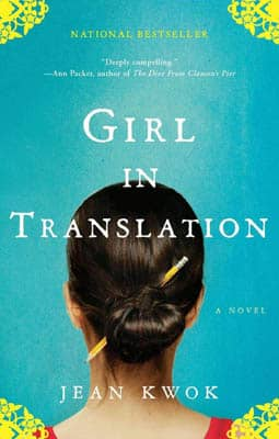 Girl in Translation by Jean Kwok | 2021 Book Challenge
