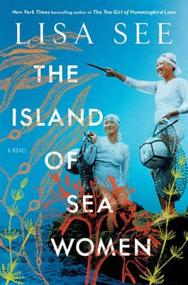The Island of the Sea Women by Lisa See | 2021 Book Challenge